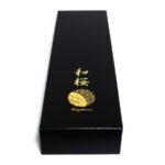 Ikenobo, ikebanasax i snygg presentförpackning